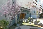 Jodoshu North America Buddhist Mission